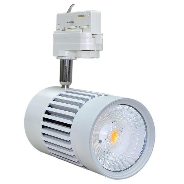 Spot LED pour plafonnier de 45 W. Solution d'éclairage pour les professionnels proposée par MS3G. Plusieurs couleurs de corps disponible.