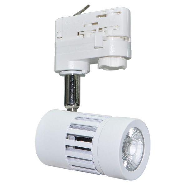 Éclairage LED pour professionnel de 8 watts idéal pour l'éclairage de magasin - Flux lumineux de 620 Lumens Alimentation 230 V