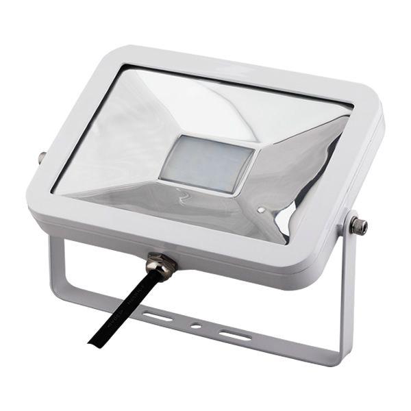 Projecteur LED étanche IP65 et conforme au normes CE, RoHS. Technologie LED COB